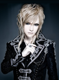 Vocal: Zin (Jupiter)